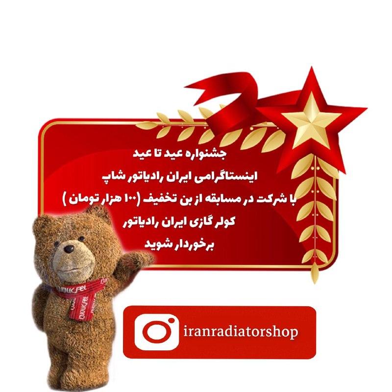 photo1626935518